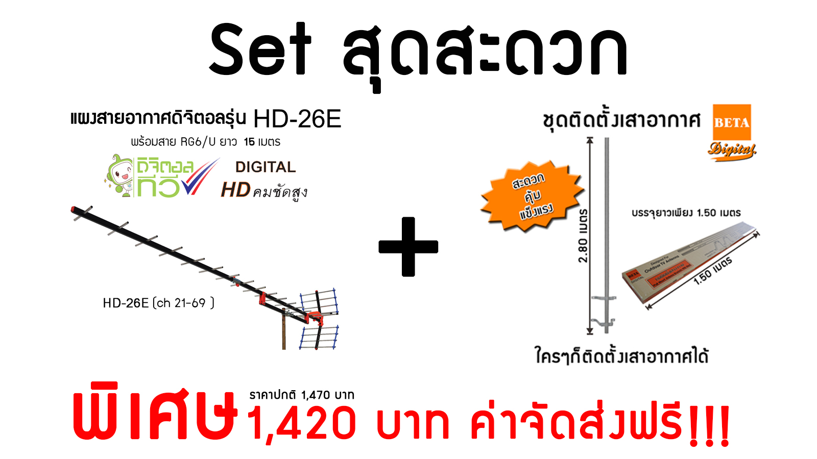 HD26_BTM.jpg