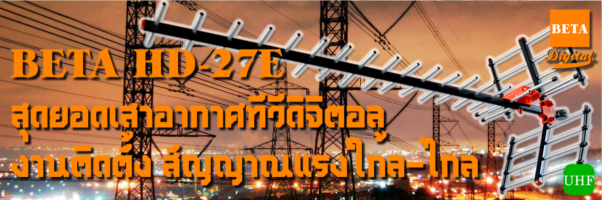HD-27_info.jpg