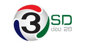 3SD.jpg
