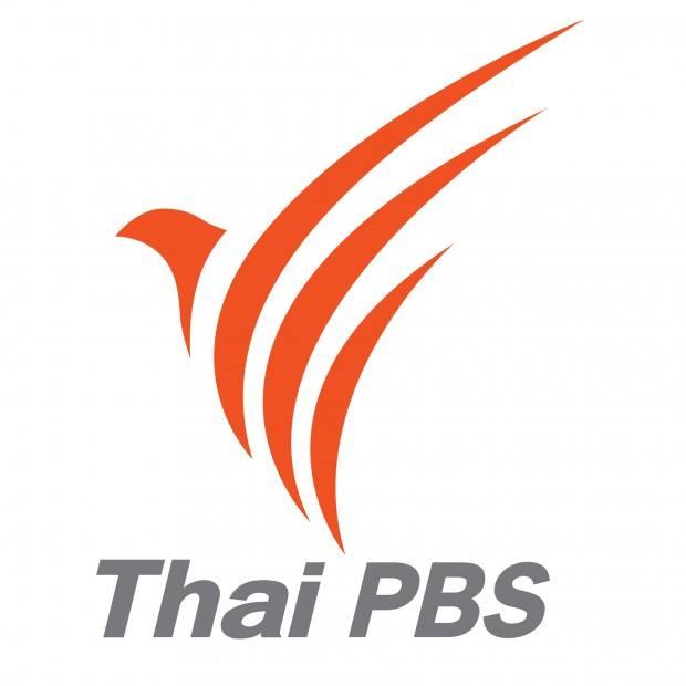 TPBS.jpg