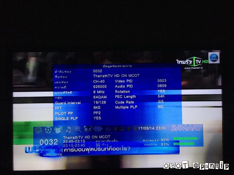 1400348447-DTV04051JP-o.jpg