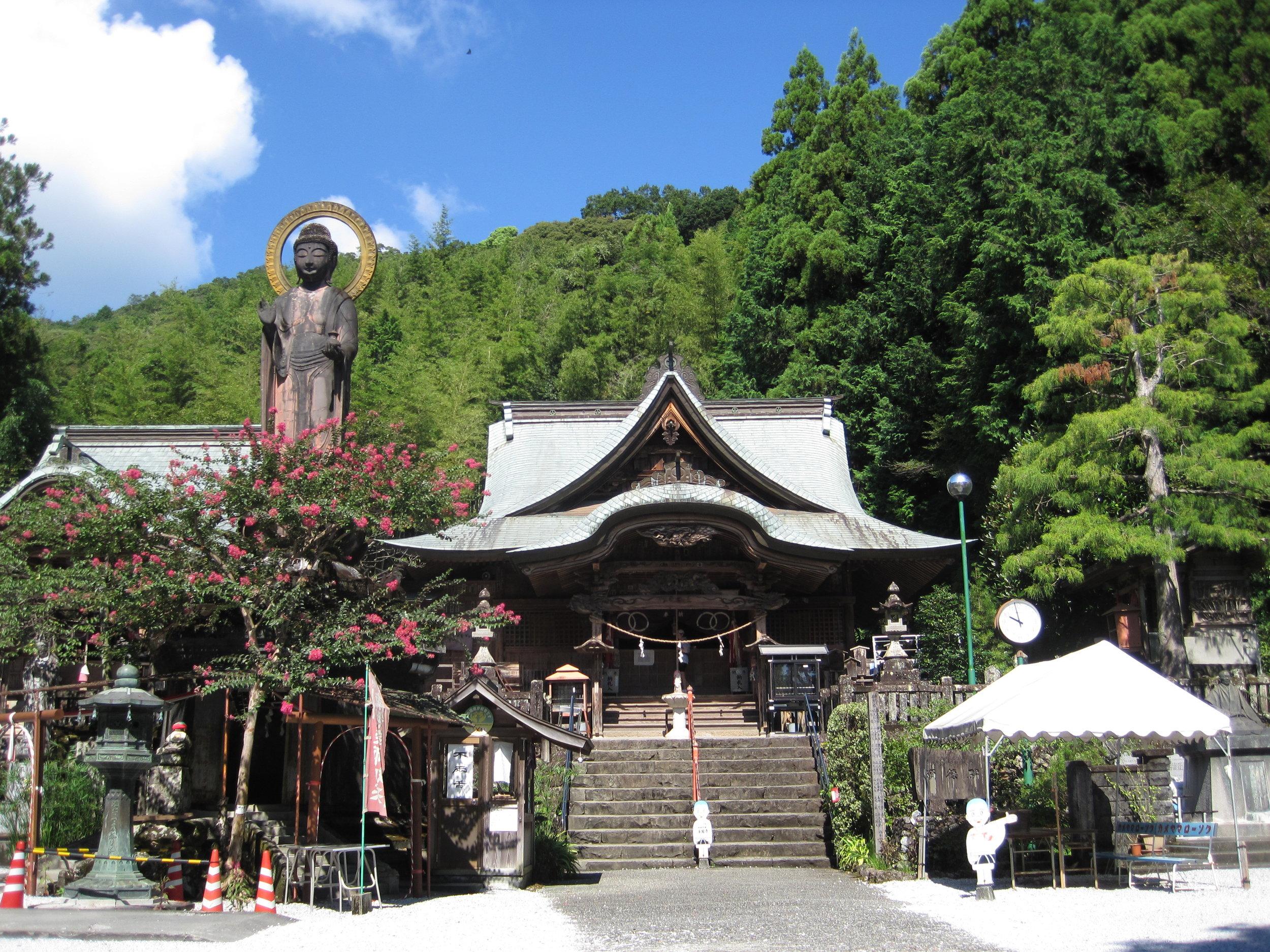 October, 2016: The Shikoku Pilgrimage