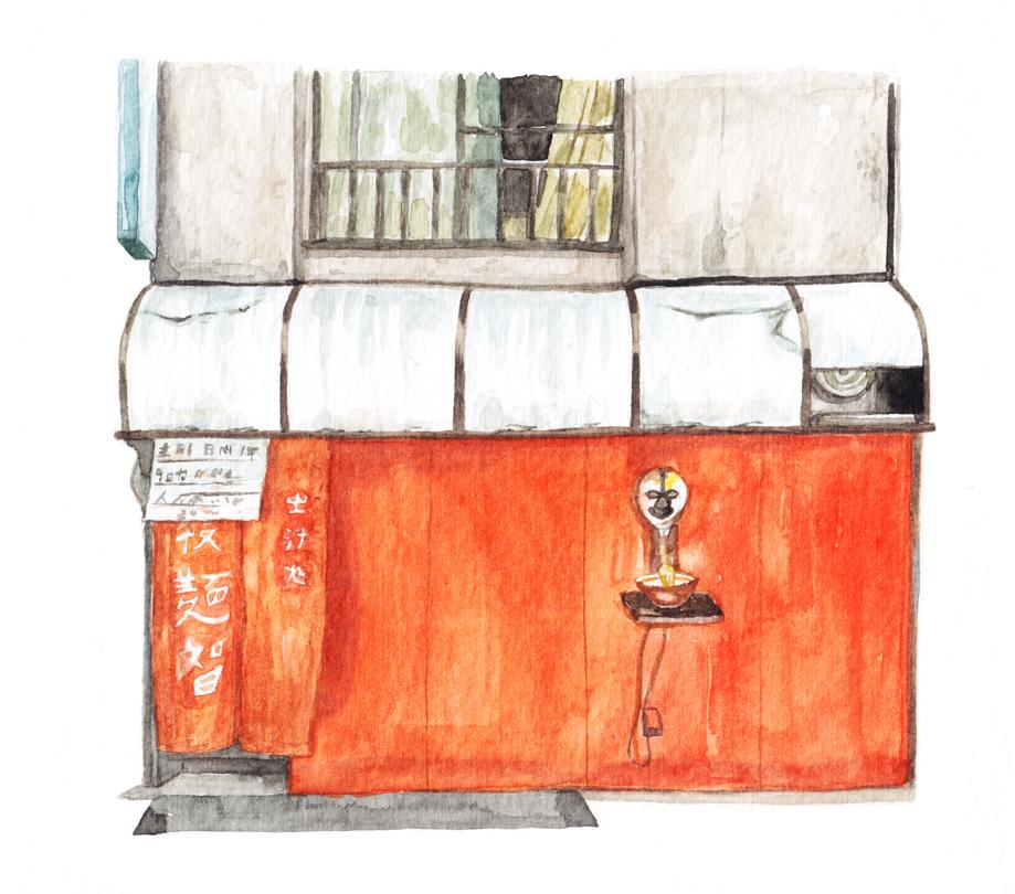 Justine-Wong-Illustration-21-Days-in-Japan-Fukumen-Ramen.jpg
