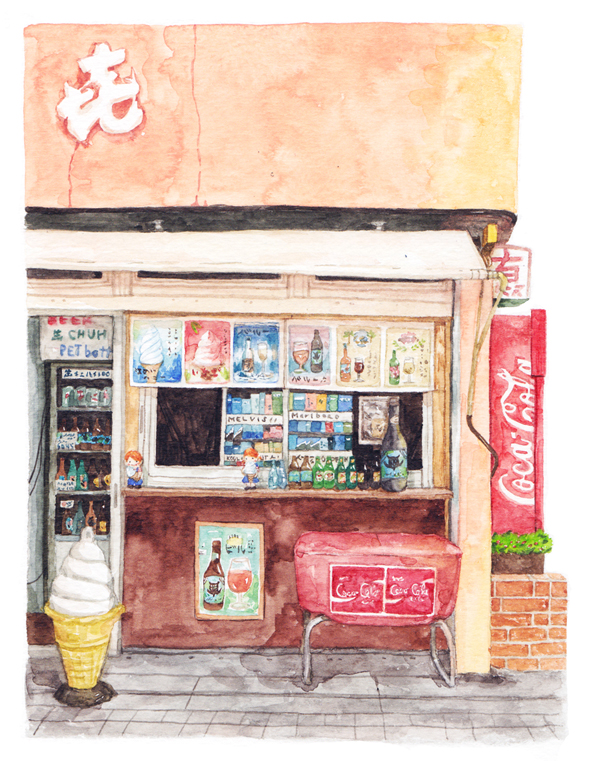 Justine-Wong-Illustration-21-Days-in-Japan-Kamakura-Pit-Stop-Building.jpg