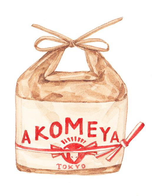 Justine-Wong-Illustration-Food-Packaging-Akomeya.jpg