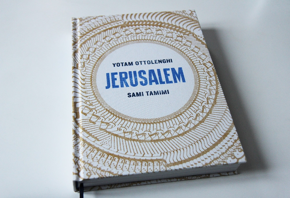 Jérusalem (Yotam Ottolenghi-Sami Tamimi) | www.theflyingflour.com