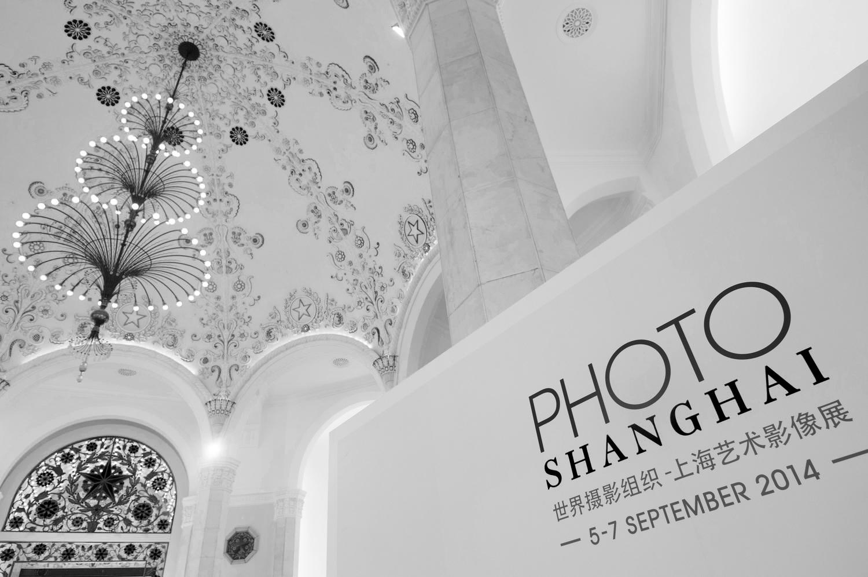 VISUAL IDENTITY     Environmental Graphics, Stationary, Catalogue, Advertisement materials, Videos & Photography.    See  PHOTO SHANGHAI by WPO.