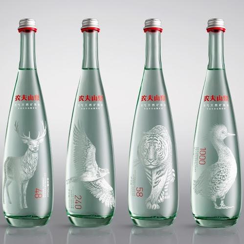 New elegant designforpremium Nongfu Spring mineral water bottles.