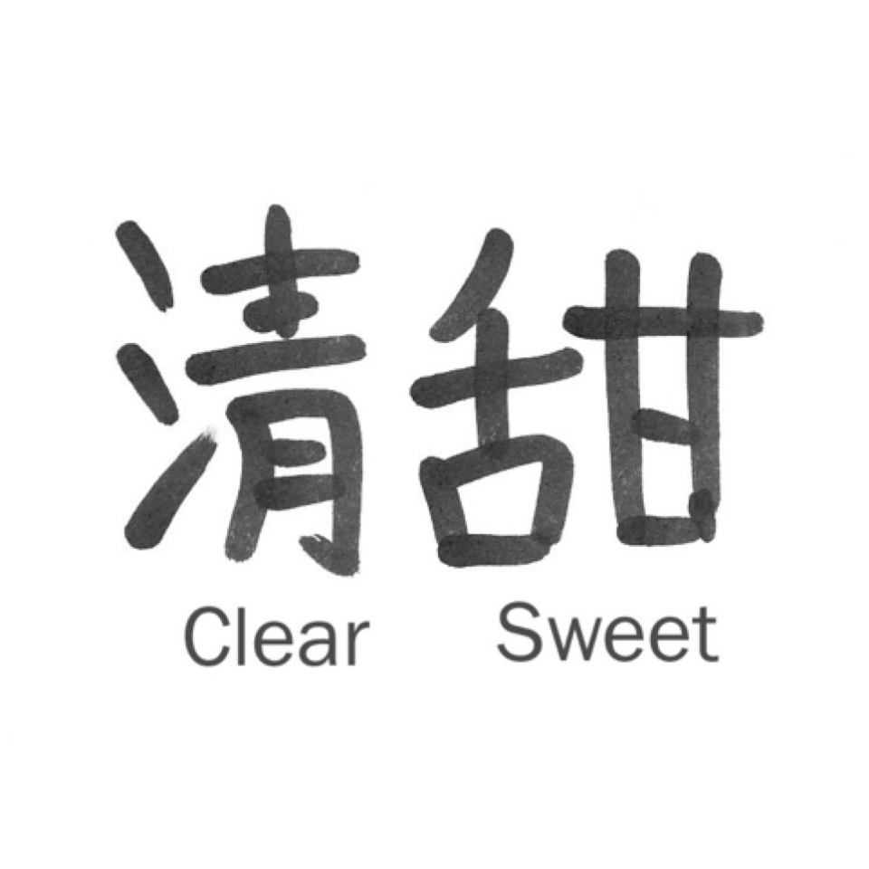 Cing Tim, this is how itpronounces in Cantonese.