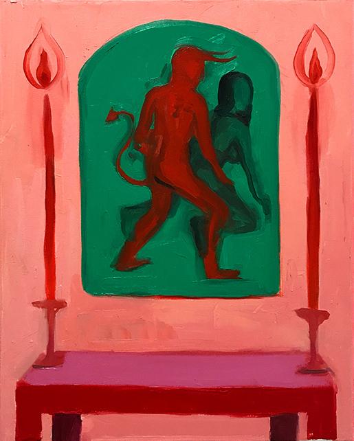 Altar of Aphrodite_SmallCROP.jpg