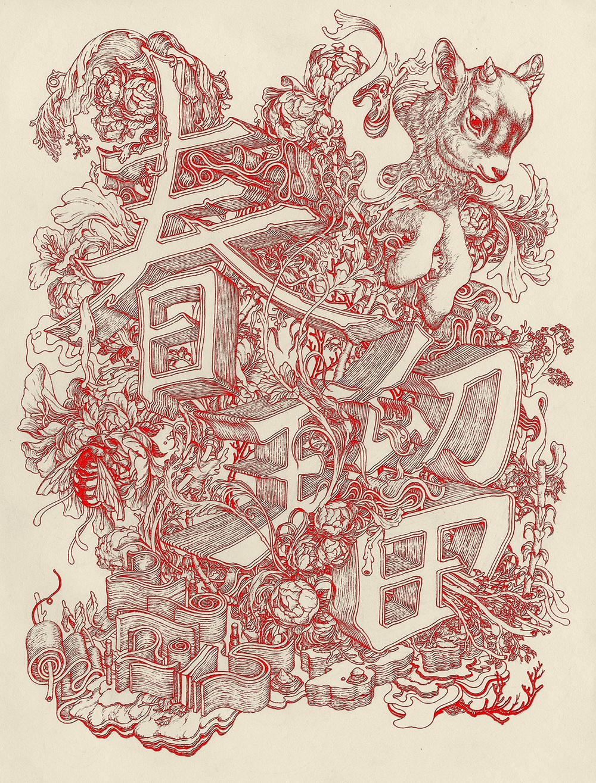 haru-meimeisho-webres.jpg