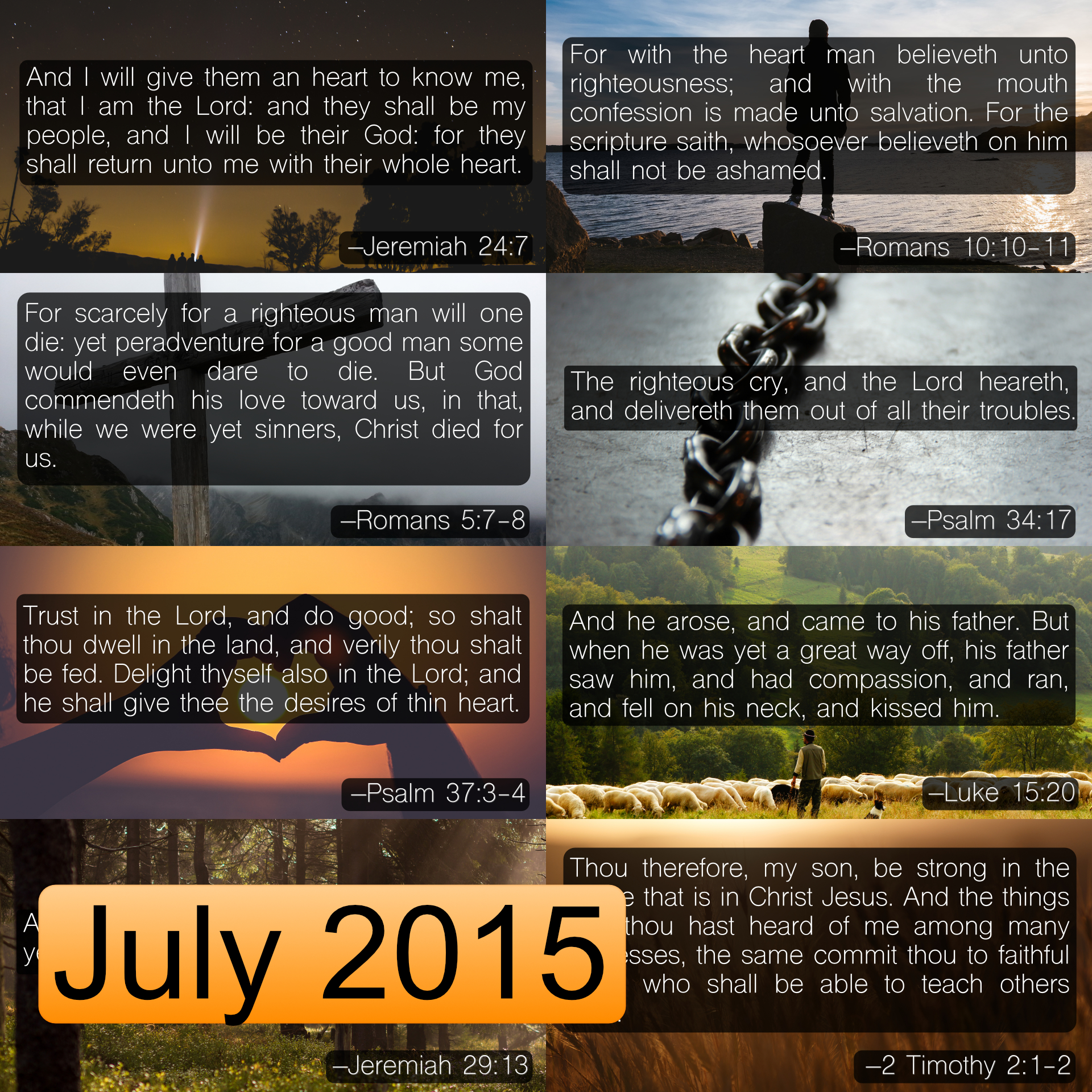 July 2015 Image Pack