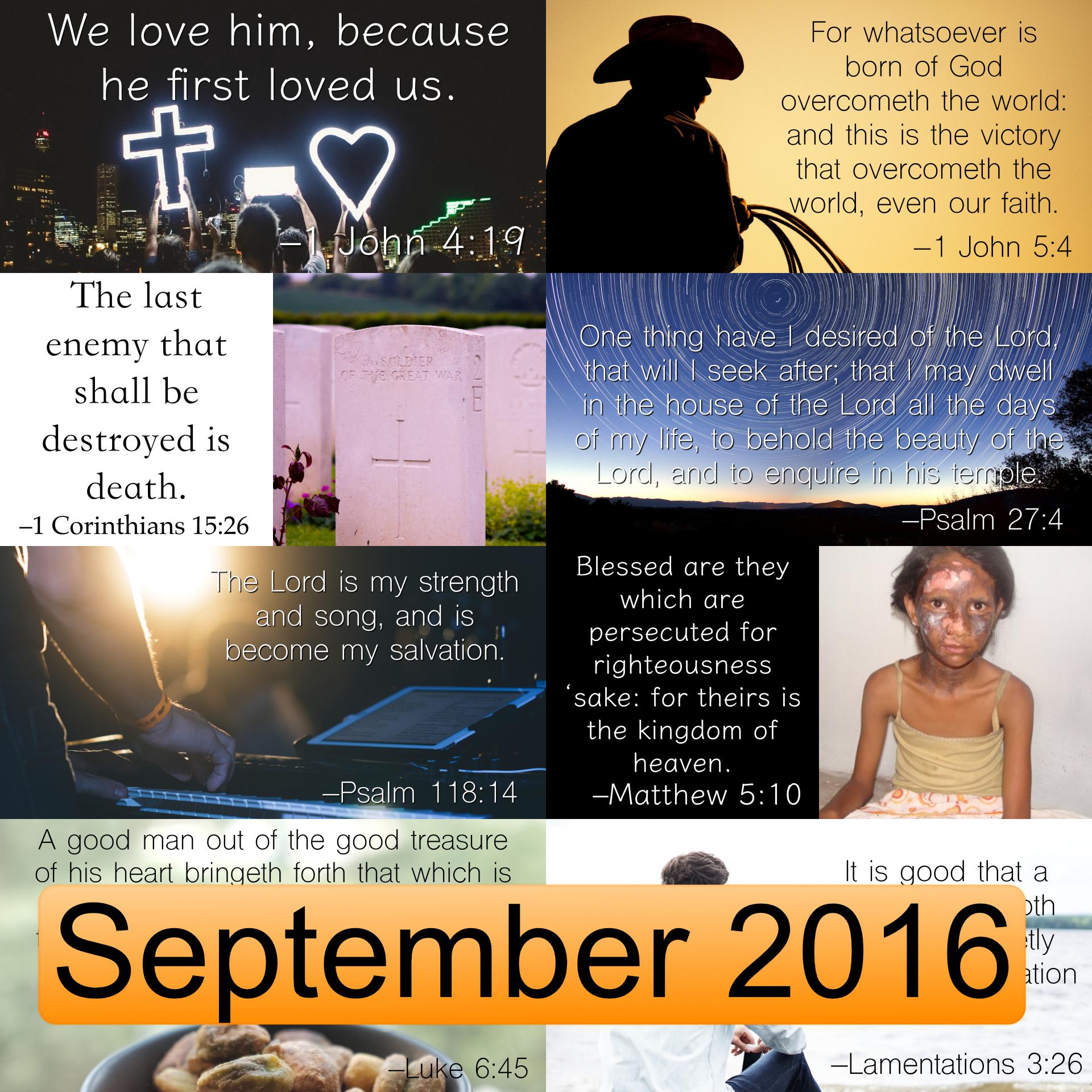 September 2016 Image Pack