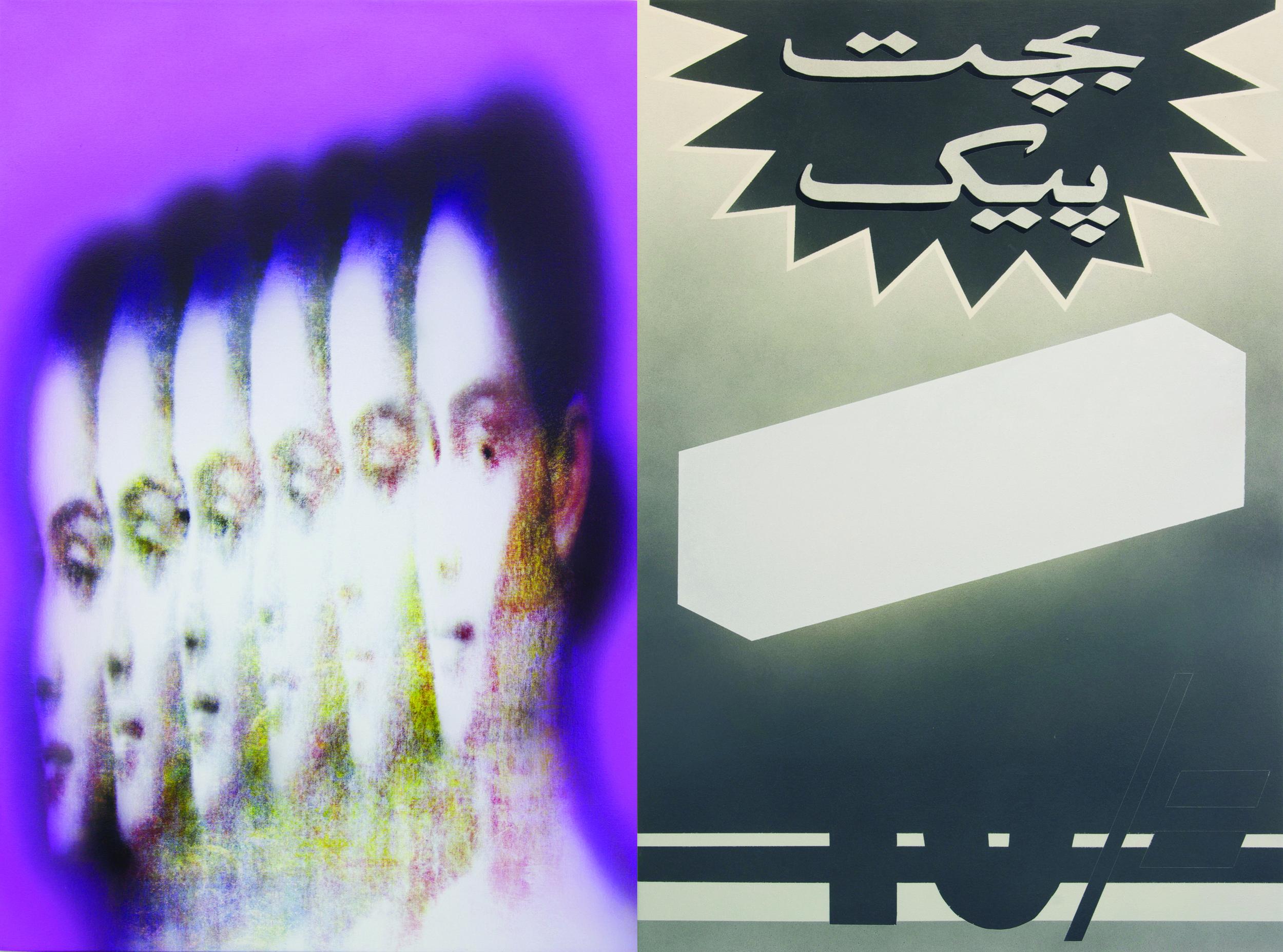 """Amna Asghar / Fair & Lovely and English / Acrylic and screen print on canvas / 40"""" x 54""""   http://www.amnaasghar.com"""