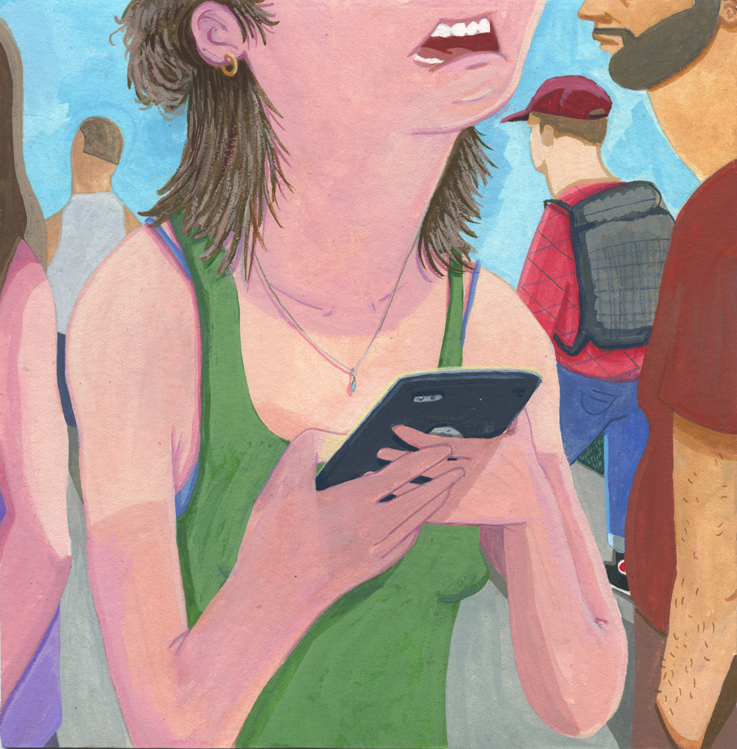 """Rebecca Ness, 2016, """" Alone in a new city and your GPS isn't working and you have a sunburn"""""""