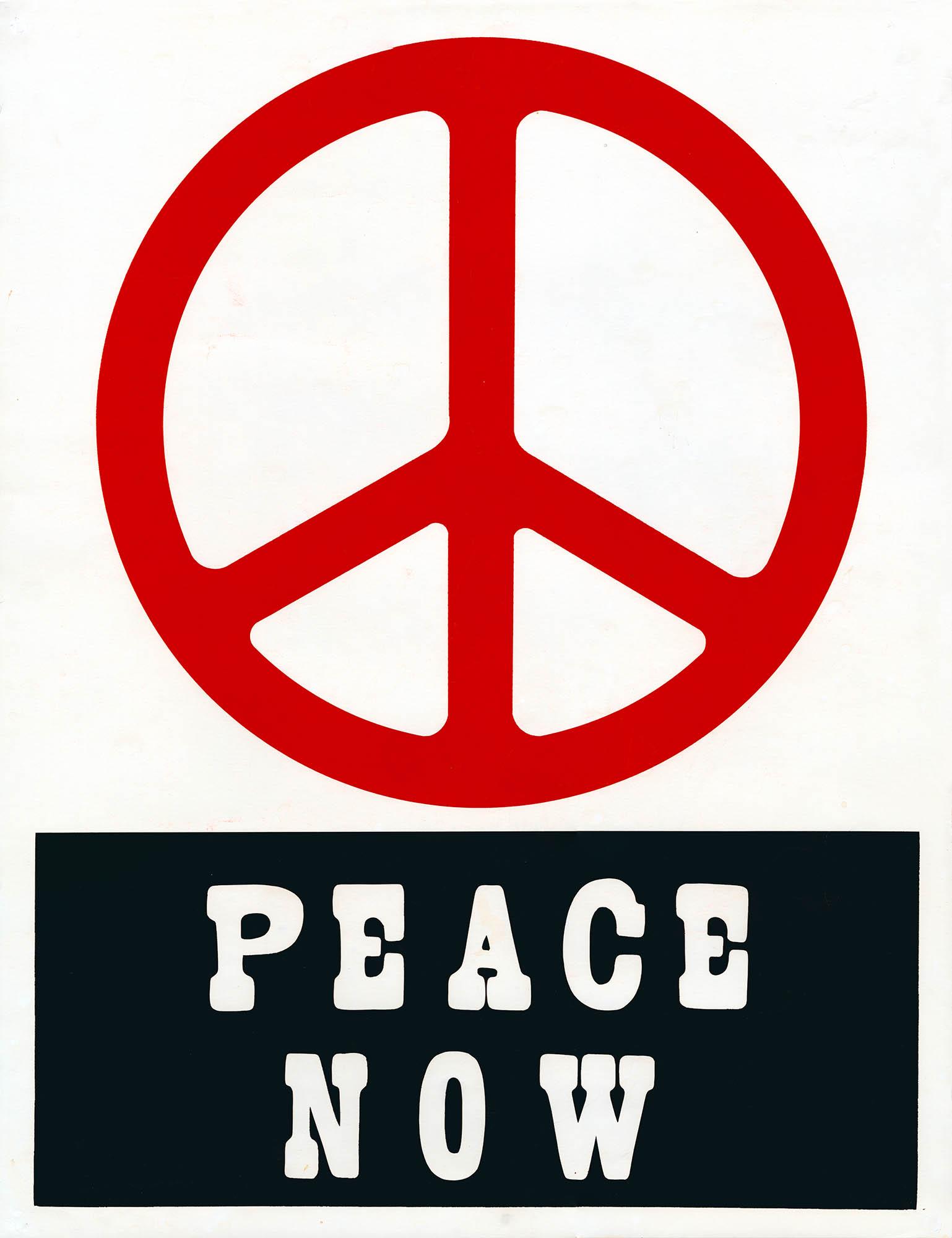 Peace Now.jpg