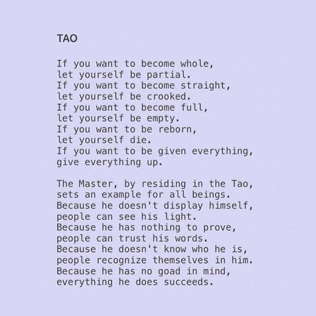 The Tao Of Now. ☯️☯️☯️
