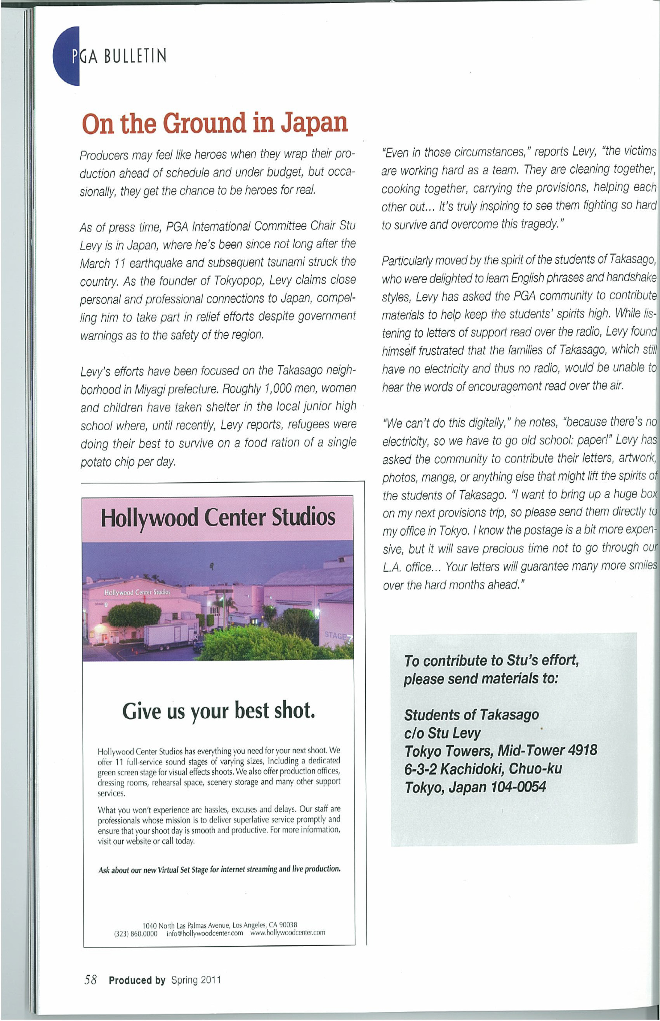 Article in PGA Bulliten Magazine