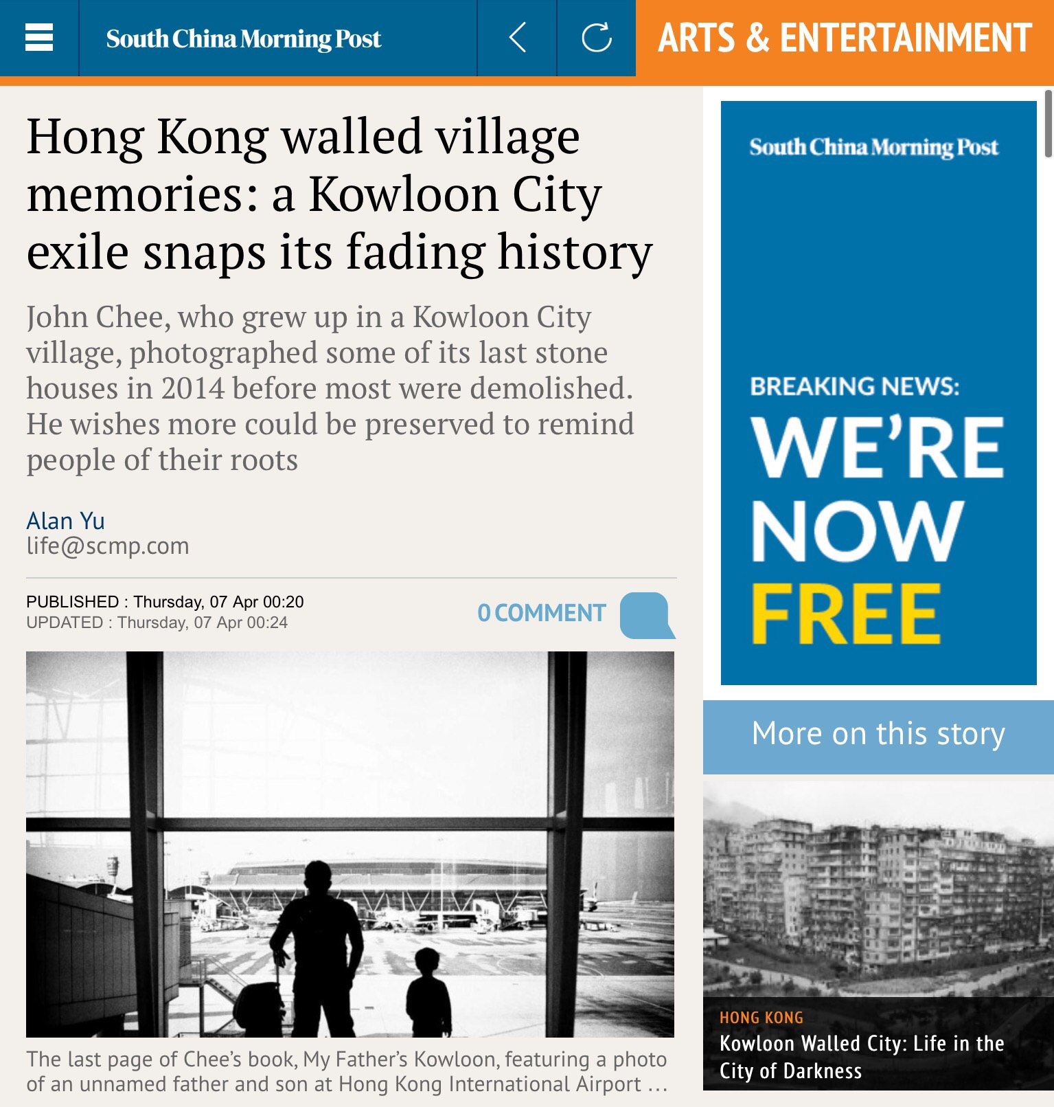 SCMP feature of my new book My Father's Kowloon City (在獅子山下尋找他的足跡)