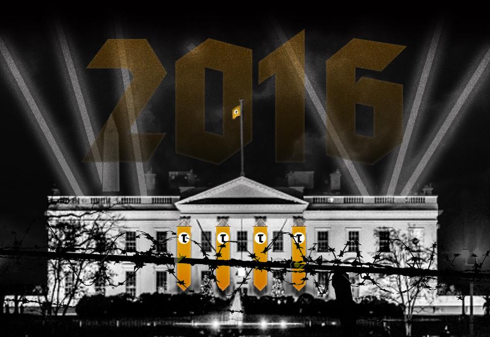 t-House-gold.jpg
