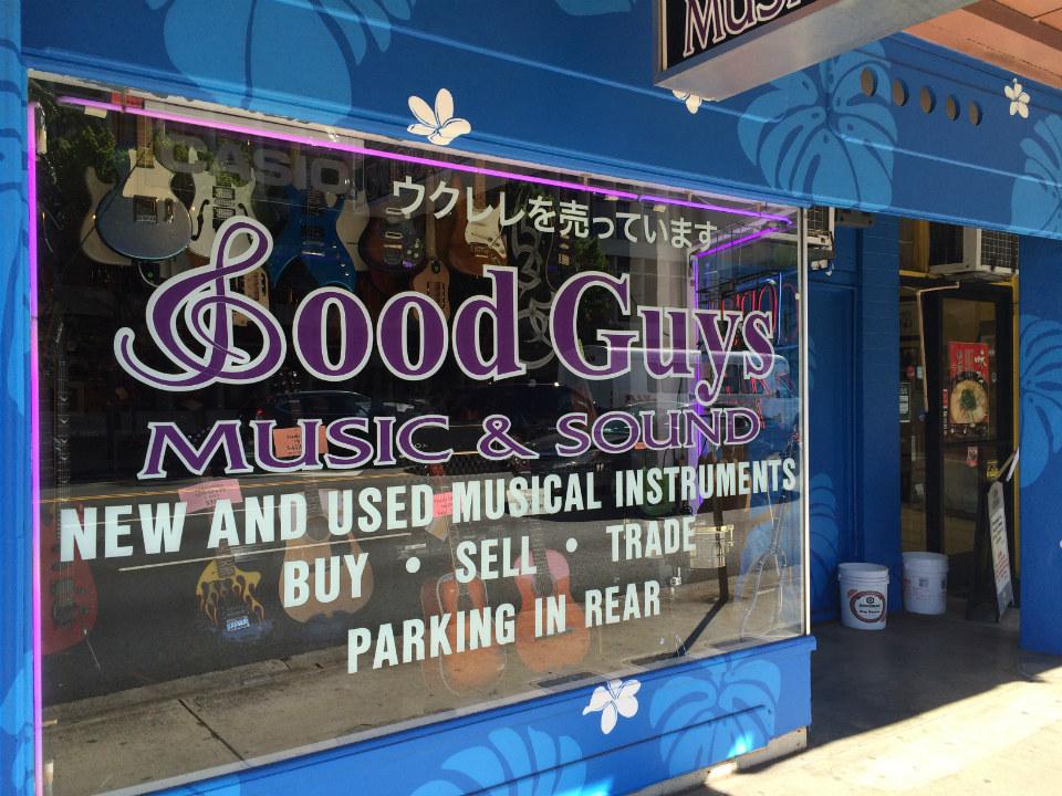 goodguys-music-new-storefront-01.jpg