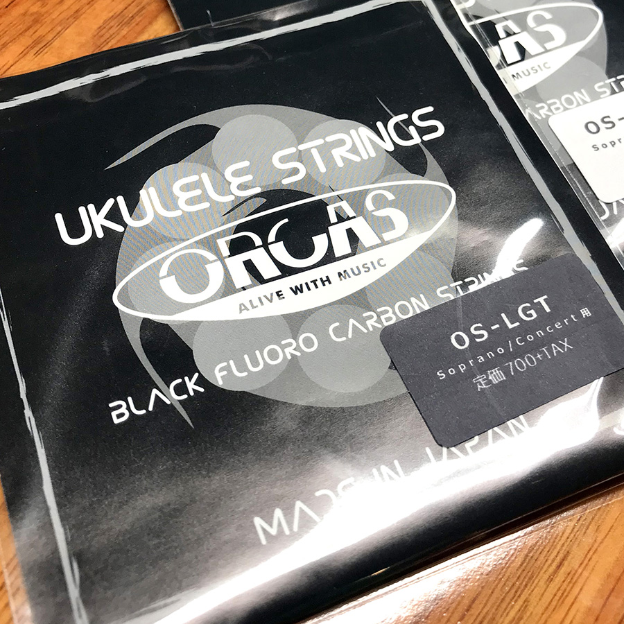 Orcas Ukulele Strings sold at Googuys