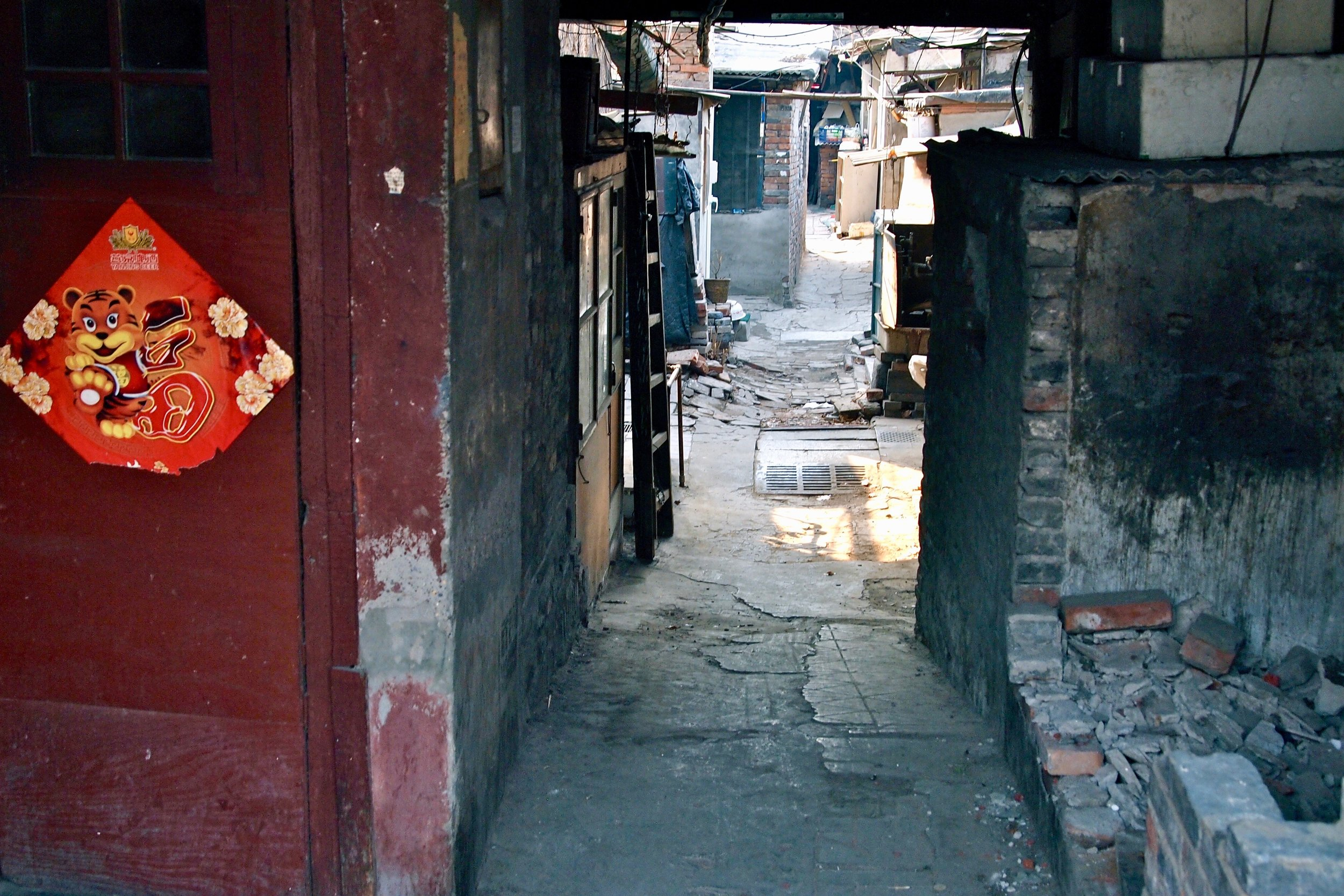 Alley behind Tiananmen Square in Beijing, China. (C) Remko Tanis