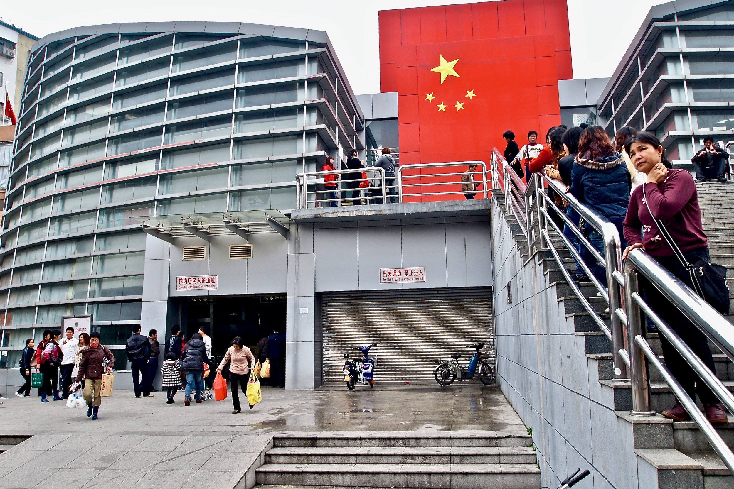 A border crossing between Shenzhen in mainland China and Hong Kong, only open to local residents. (C) Remko Tanis