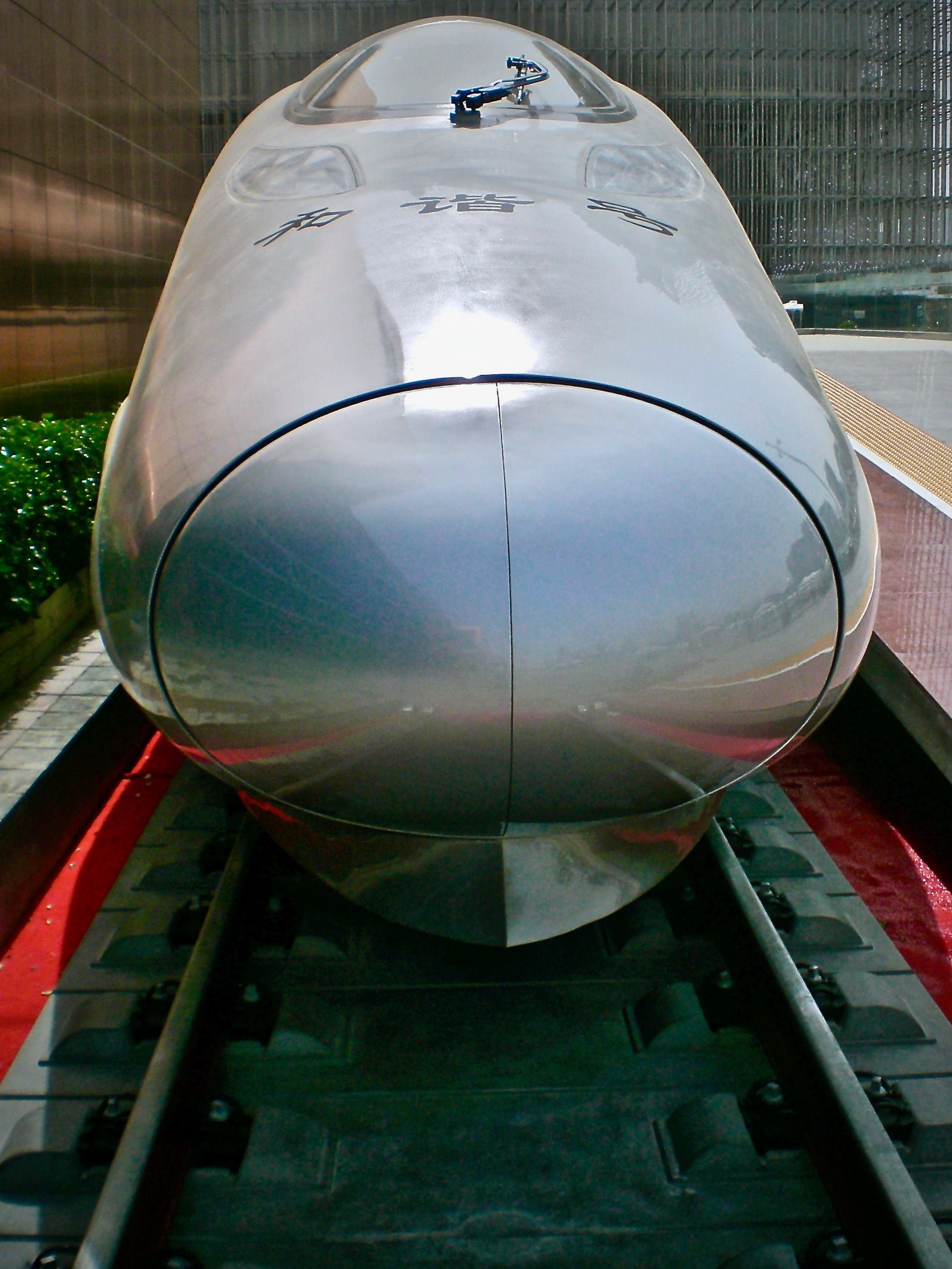 A Chinese high speed bullet train. (C) Remko Tanis