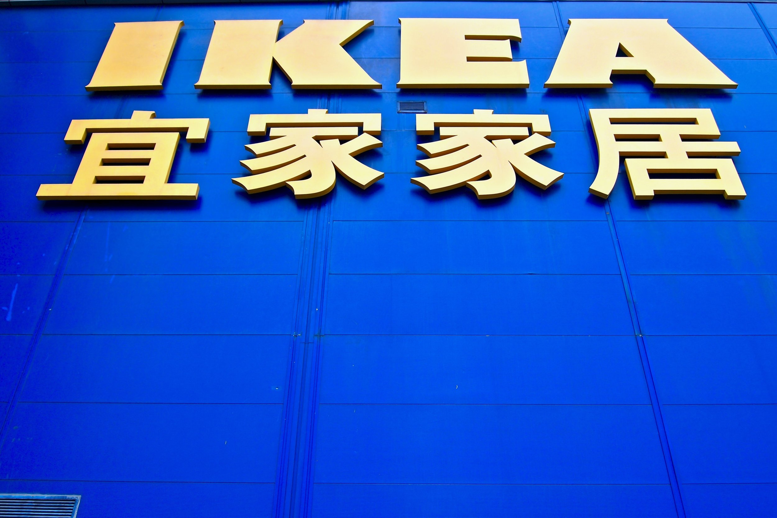 - Hundreds of elderly Shanghainese flock to their local Ikea store to find someone, not to assemble furniture with, but to piece together a relationship.