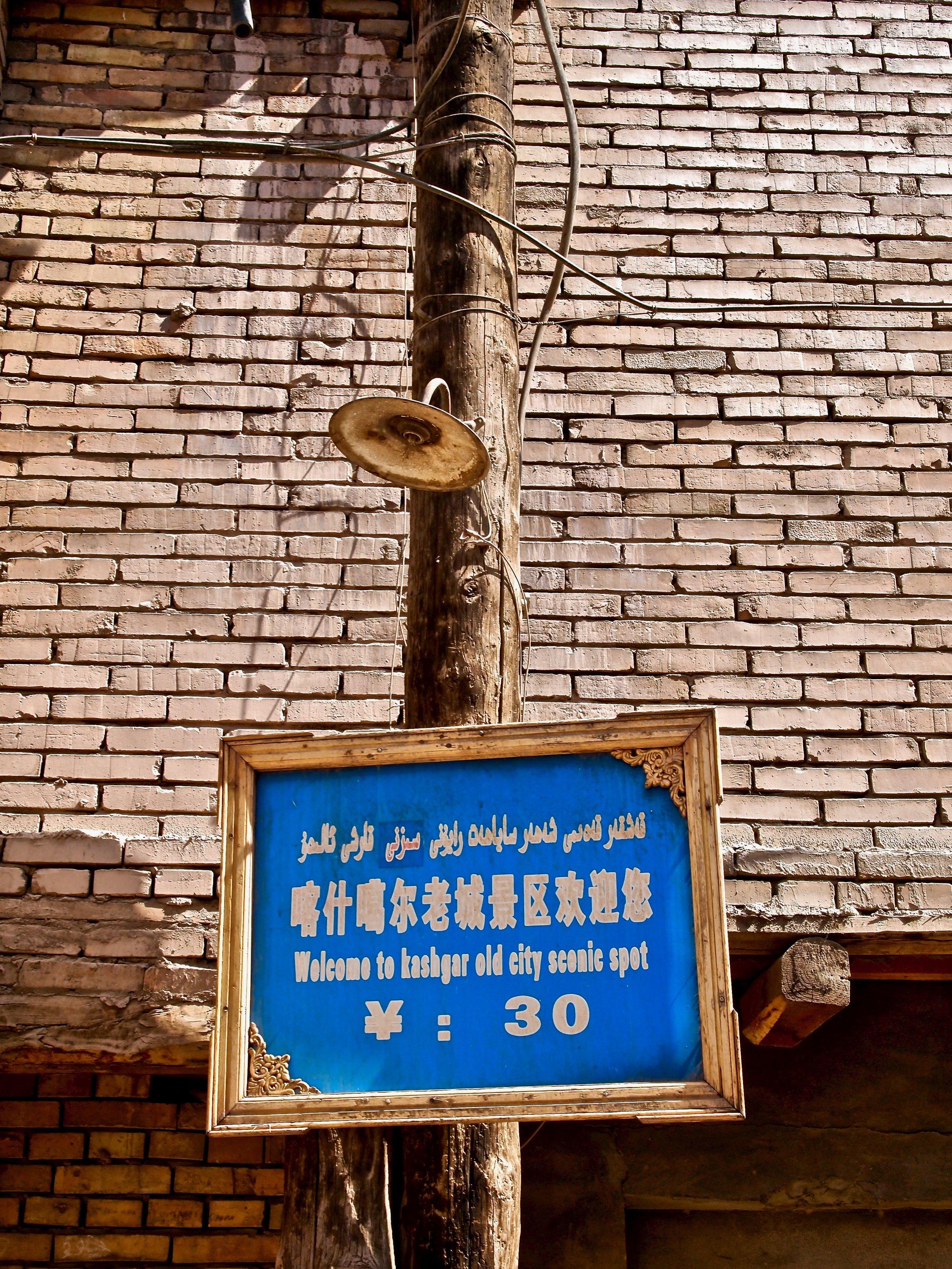 Sign at the entrance to the old town of Kashgar, Xinjiang, China. (C) Remko Tanis