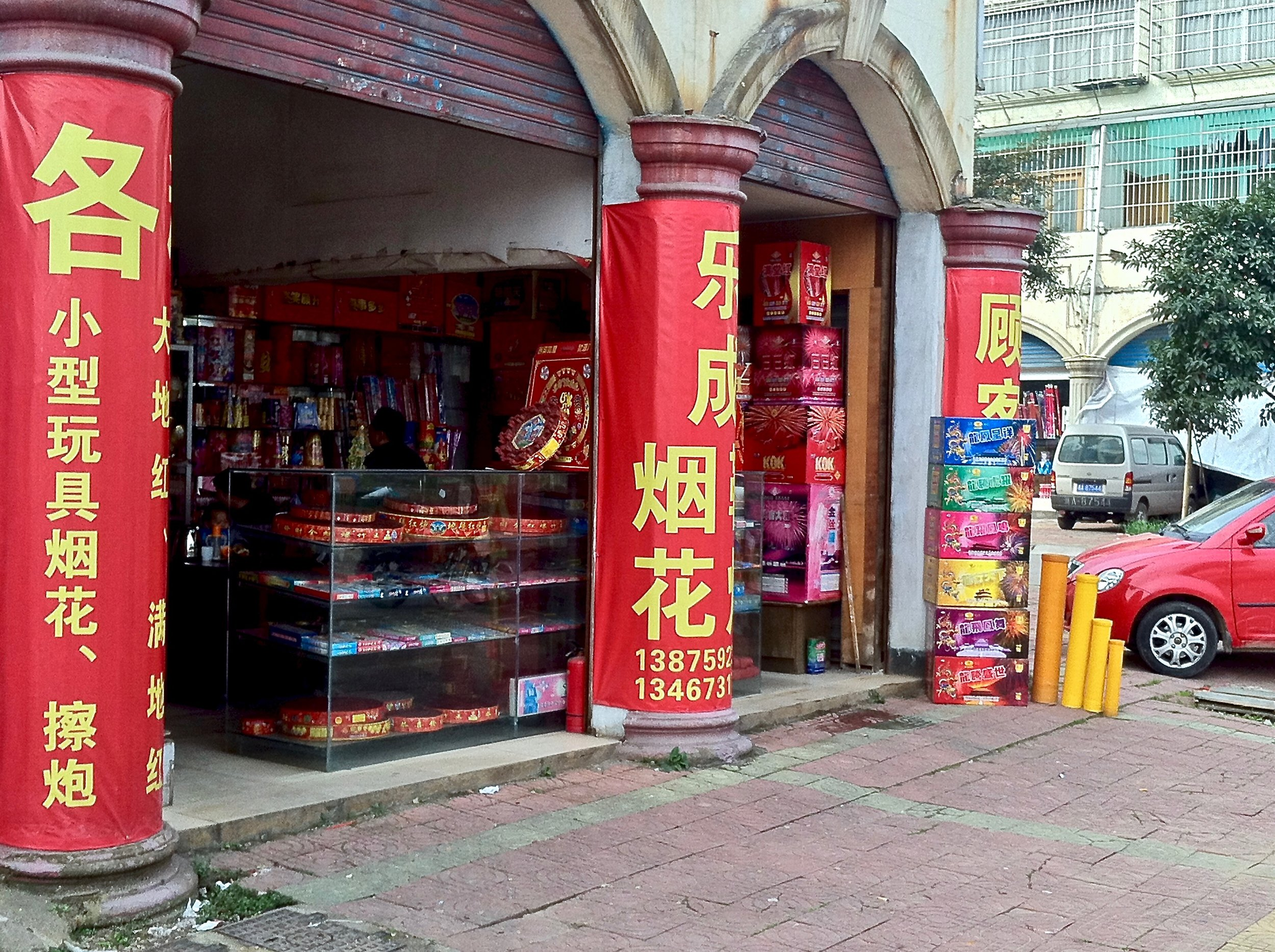 Fireworks store in Liuyang, China. Photo: (C) Remko Tanis