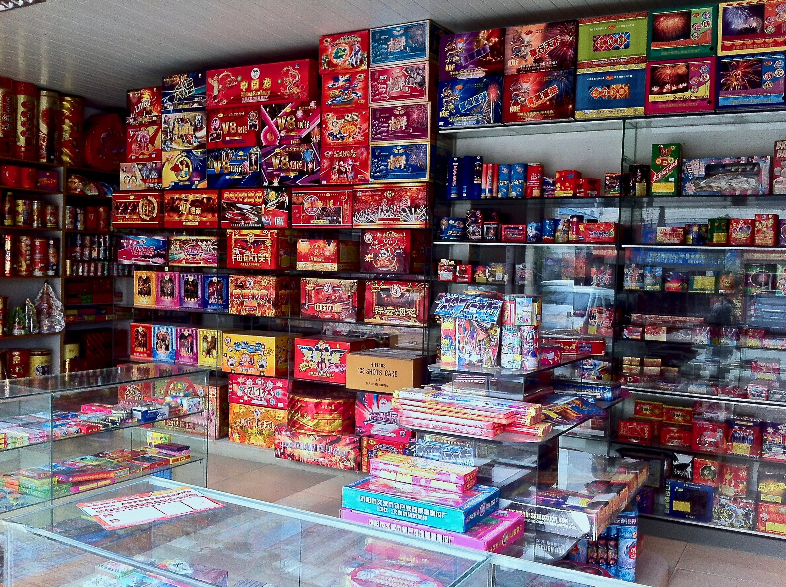 Inside a fireworks store in Liuyang, China. Photo: (C) Remko Tanis