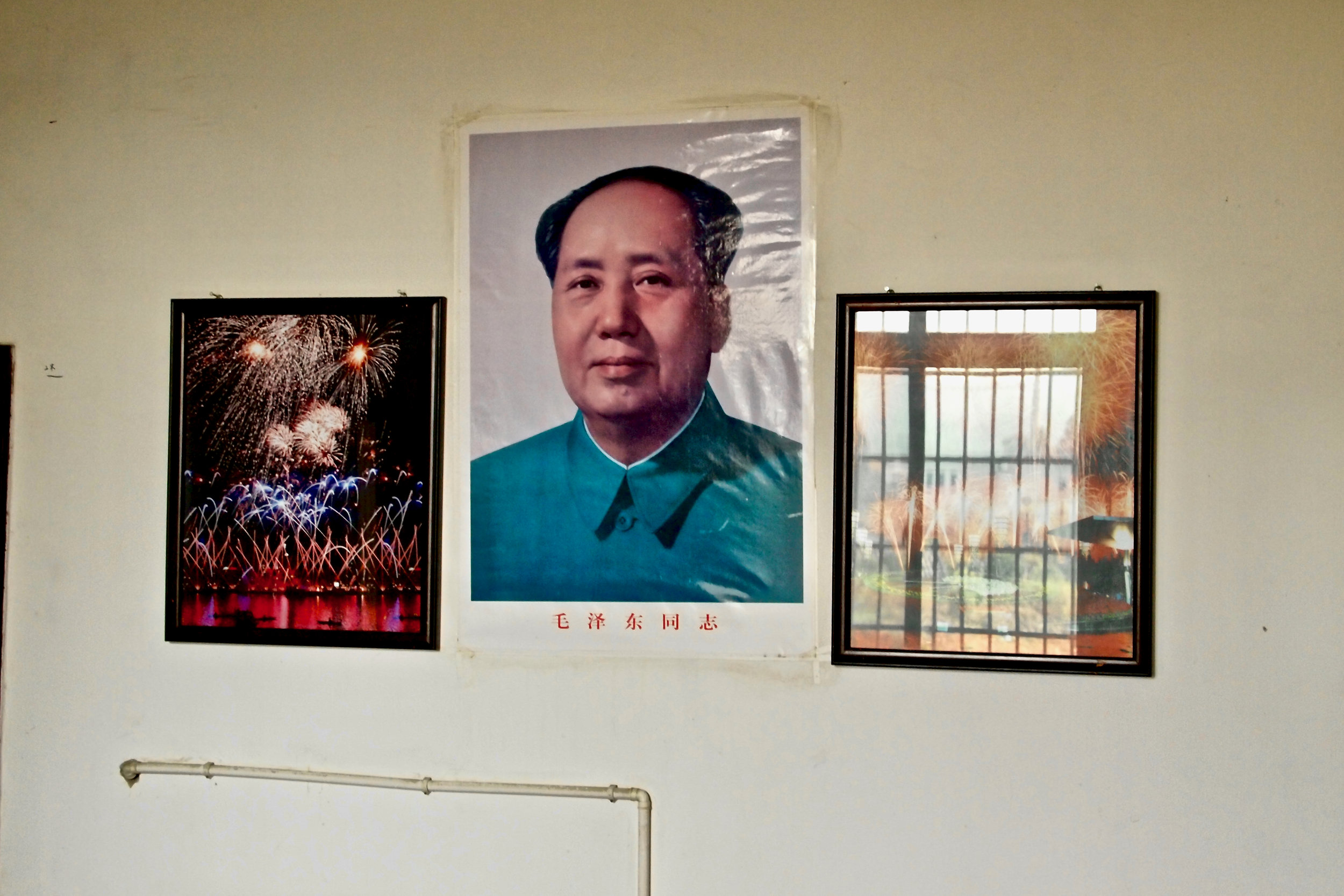 Mao Zedong and Fireworks: what's important in Liuyang, China. Photo: (C) Remko Tanis
