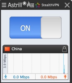 Astrill VPN software running a server in China.