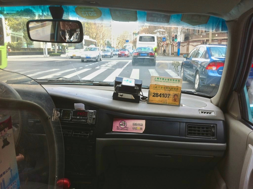 View from inside a Shanghai taxi. Photo: (C) Remko Tanis
