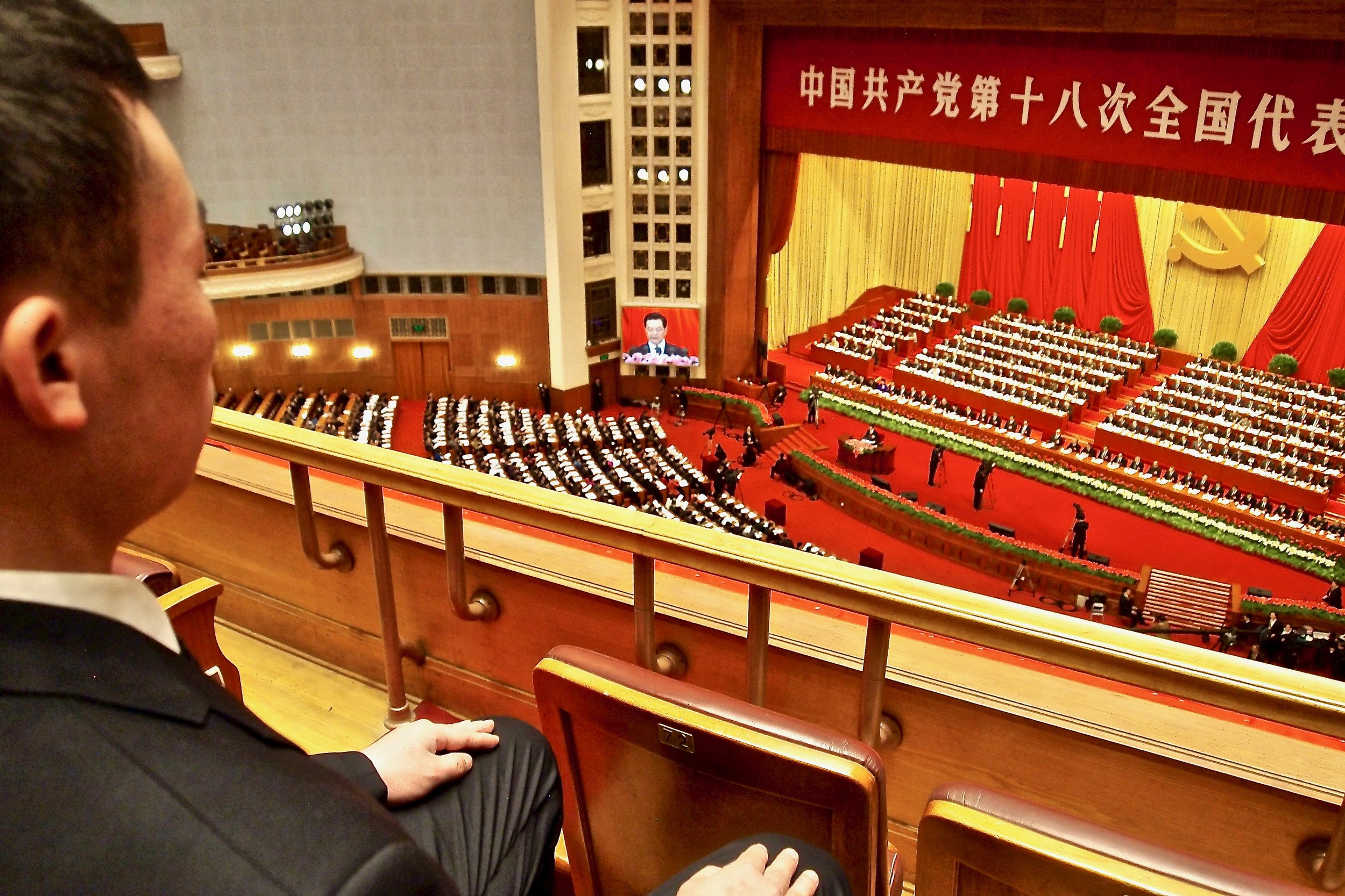 The congress of the Communist Party of China in the Great Hall of the People in Beijing, China. Photo: (C) Remko Tanis