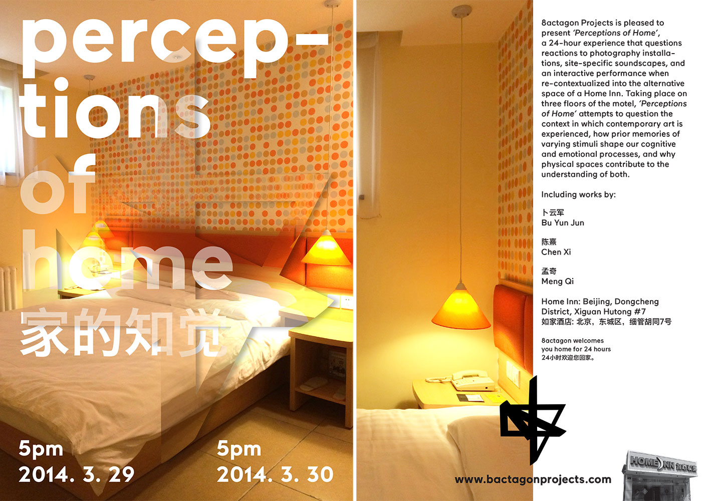 Perceptions of Home Flyer.jpg