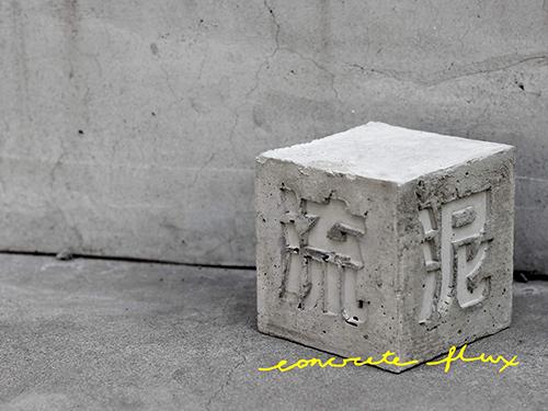 Concrete Flux.png