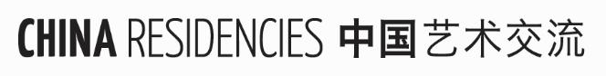 China Residencies Logo.png