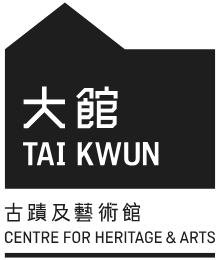 Tai Kwun Contemporary, Art Book Library. 10 Hollywood Rd, Central, Hong Kong