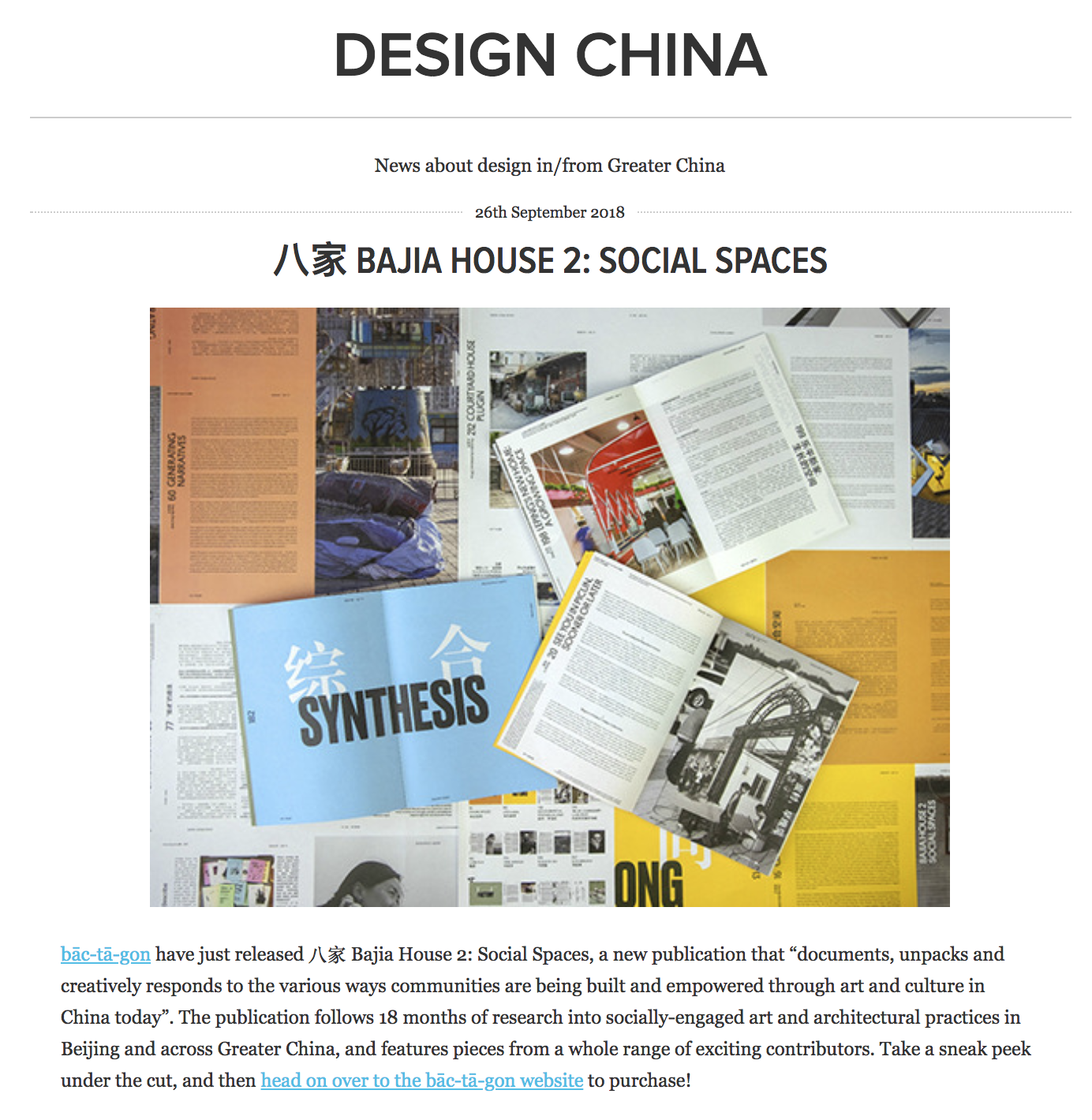 Design China Feature.png