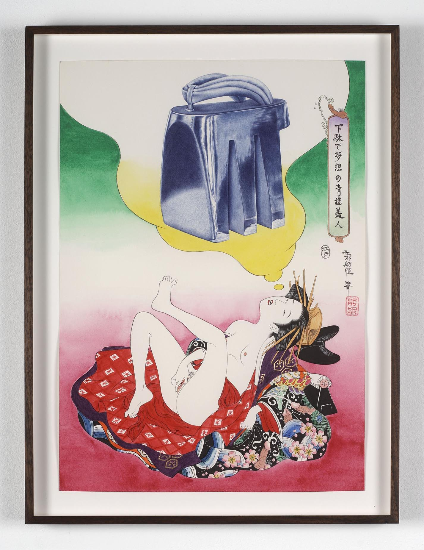 Desire - Japanese (Edo Period) 2009 acrylic, ink, permanent marker and 23 3/4 Carat Gold leaf on paper 42 x 29.7 cm