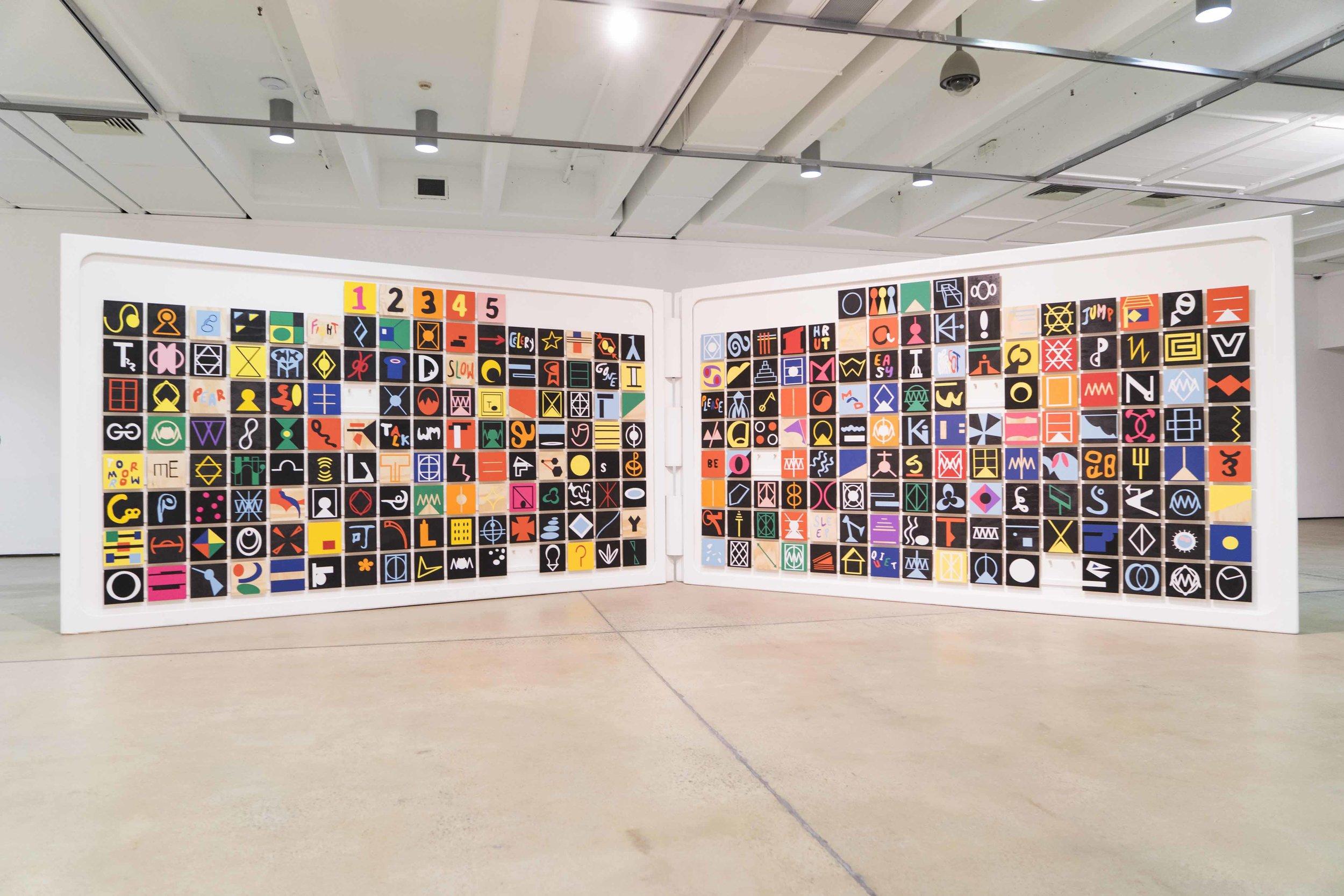 please open hurry  Installation View  Institute of Modern Art, Brisbane, AU  2018