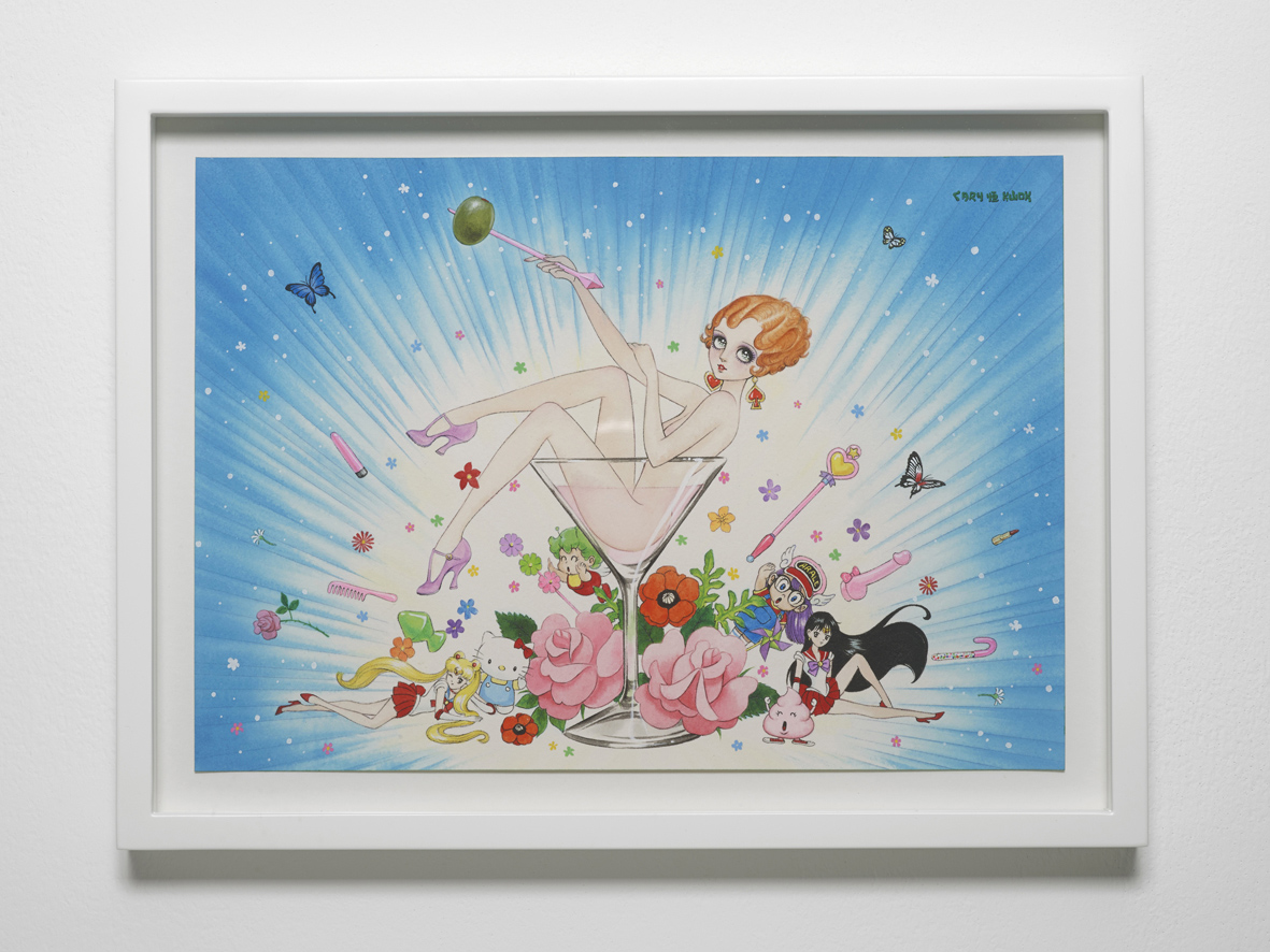 Pin-up Manga Hoarder with a Kawaii Macoto Facelift Bathing in Pink Martini  2018  Ink and acrylic on paper  21 x 29.5 cm / 8.2 x 11.6 in unframed  26.5 x 35 cm / 10.4 x 13.7 in framed