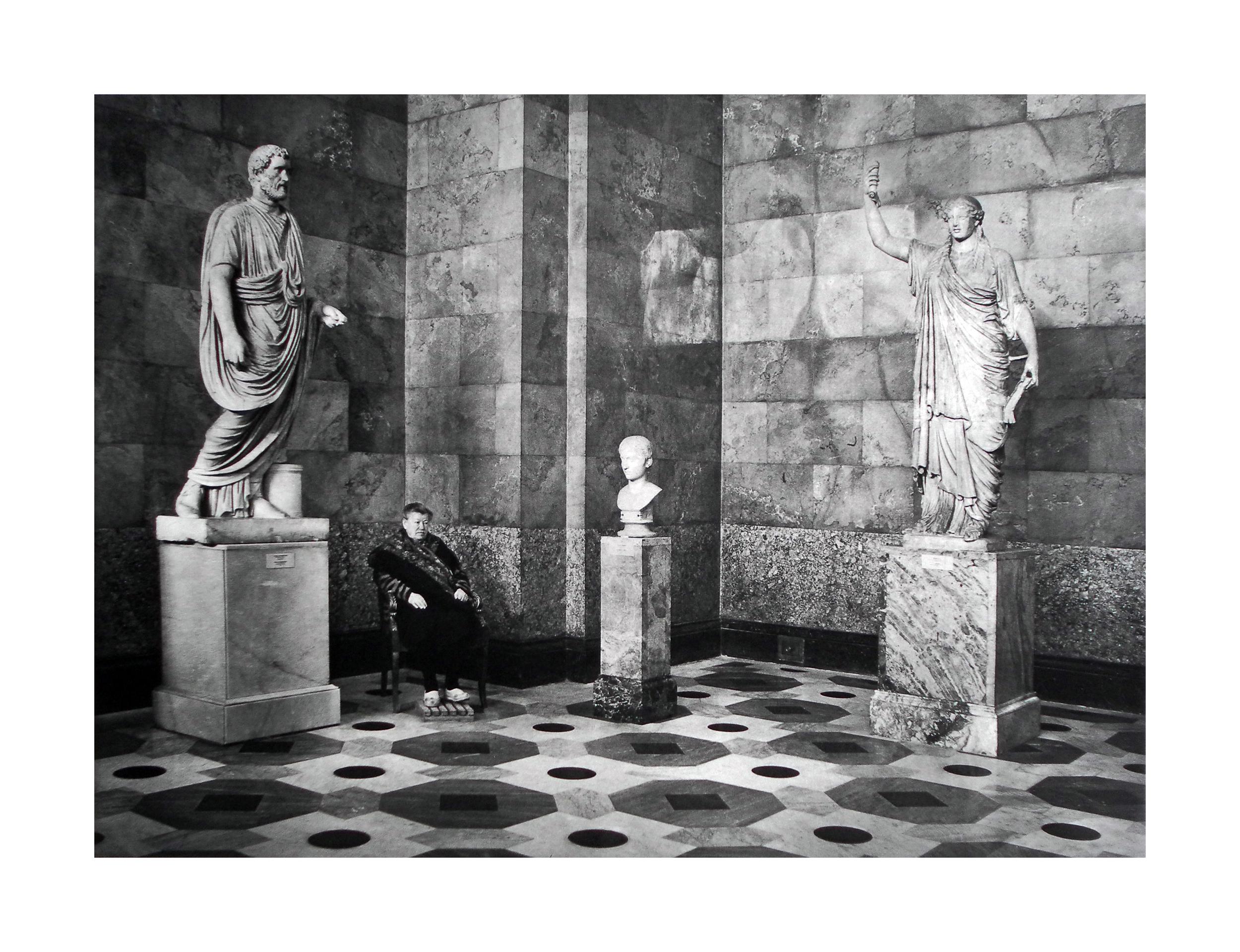 Antonius Pius, Youth and Caryatid - Hermitage Museum