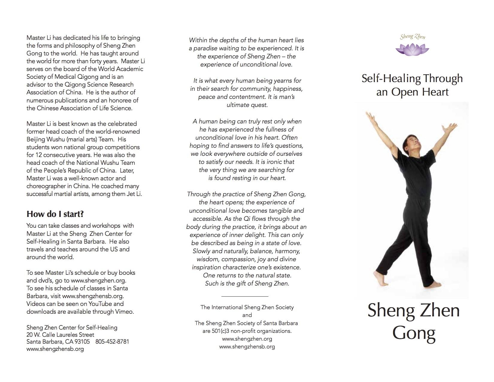 Sheng Zhen Gong Brochure.jpg