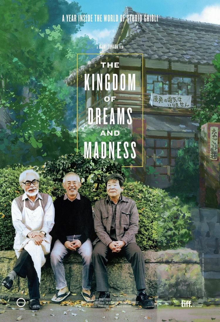 www.gkidsfilms.com/kingdom