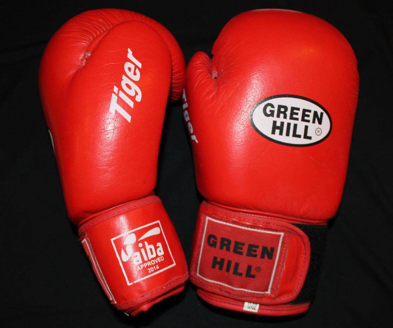 green hill boksehansker rød kr 599,-