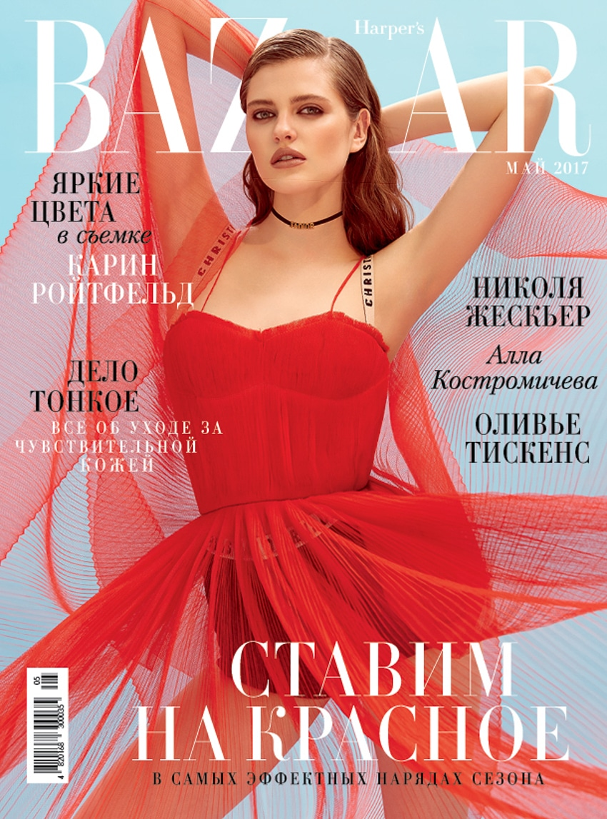 Harpers-Bazaar-Ukraine-May-2017-Daniela-Freitas-by-Quintin-and-Ron-6.jpg